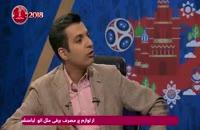 تشبیه ضربه ایستگاهی رامین رضاییان به رونالدو