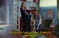 دانلود سریال ماه کامل Dolunay قسمت 20 با زیر نویس فارسی