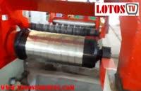 ساخت و فروش دستگاه نواربر(برش رول به رول) ورق فلزی