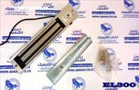 قفل مگنتی قفل برقی مگنت درب چوبی فلزی شیشه ای