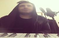 دانلود آهنگ جديد علیرضا طلیسچی بنام میرم پی کارم (لینک در توضیحات)
