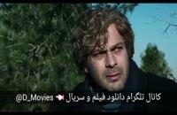دانلود رایگان فیلم ایرانی فصل نرگس
