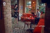 دانلود قسمت 72 ماکسیرا دوبله فارسی سریال