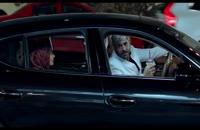 دانلود فیلم آینه بغل + پخش آنلاین + 42 دقیقه سانسور حذف شده!!!