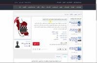 لیست شرکتهای شهر صنعتی البرز + دانلود رایگان