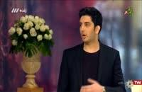 گفتگو احسان علی خانی با فرزاد فرزین و سیامک + دانلود (کامل) بهار نارنج 97