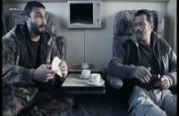 فیلم سینمایی ایرانی خنده های آتوسا(کانال تلگرام ما Film_zip@)
