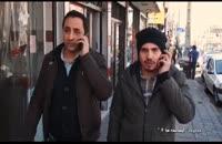 دانلود فصل دوم سریال لیسانسه ها قسمت 13