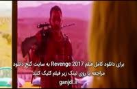 دانلود فیلم Revenge 2017 با زیرنویس فارسی و کیفیت عالی