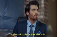 دانلود سریال ترکی ماه کامل – Dolunay قسمت پانزدهم