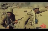 دانلود فیلم تنگه ابوقریب بهرام توکلی