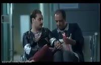 دانلود فیلم اکسیدان در کانال filmkadehbahar