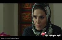 دانلود قسمت نهم سریال ساخت ایران 2