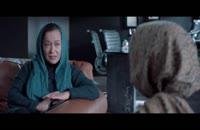 دانلود رایگان و کامل زیر سقف دودی + تماشای آنلاین youtube.com یوتیوب
