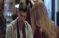 دانلود فیلم ترکیه ای Eski Sevgili 2017