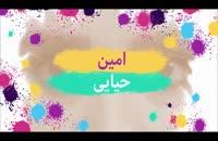 دانلود قسمت هفتم ساخت ایران 2 کامل