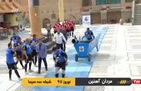 دانلود مسابقه مردان آهنین 97 قسمت ششم 6