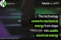 تولید برق با گام های انسان توسط کفپوش های هوشمند