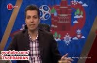 شوخی ها و سوتی های ناجور در برنامه 2018 عادل فردوسی پور