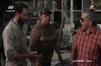قسمت بیست و سوم 23 سریال رهایم نکن | 17 خرداد 97
