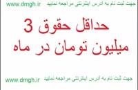 استخدام دانشجو پاره وقت در تهران