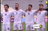 سفر تیم ملی ایران به تونس