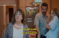 قسمت 2 سریال عشق فرشته ها Meleklerin Aski