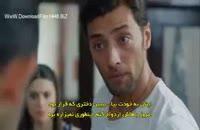 قسمت 4 سریال ترکی رویا - Ruya [ زیرنویس چسبیده ]