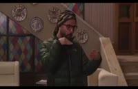 دانلود رایگان سریال گلشیفته قسمت هشتم 8