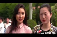 دانلود قسمت 8 سریال ساخت ایران 2