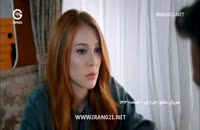 سریال عشق اجاره ای قسمت 133 با دوبله فارسی