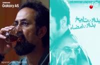 دانلود فیلم بدون تاریخ بدون امضا | لینک مستقیم