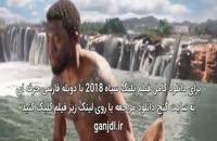 دانلود فیلم پلنگ سیاه 2018 با دوبله فارسی حرفه ای Black Panther 2018