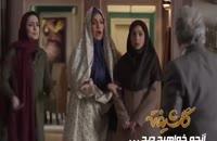 دانلود و خرید قانونی قسمت 5 سریال گلشیفته