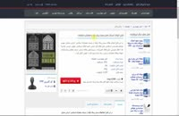 آبجکت هنر و معماری اسلامی برای اتوکد
