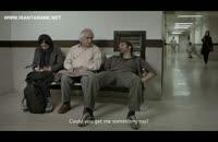 فیلم کامل احتمال باران اسیدی + پخش و تماشای آنلاین