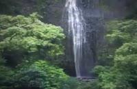 طبیعت بسیار زیبا