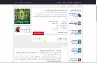 نمونه سوالات استخدامی نیروی انتظامی - کاملترین در میان وب سایت ها