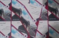 کتاب آموزش زبان کره ای به فارسی - فرهاد خبازیان