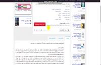 دانلود پاورپوینت اکستروژن - شامل 136 اسلاید