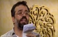 مولودی ولادت حضرت محمد(ص) و امام صادق(ع) - حاج محمود کریمی