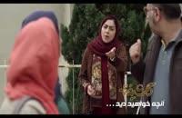 دانلود قسمت 14 سریال گلشیفته