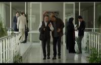 دانلود رایگان قسمت آخر سریال ایرانی گلشیفته در کانال تلگرام ما IR_DL@
