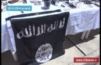 مصاحبه با داعش+اخبار ۲۰:۳۰