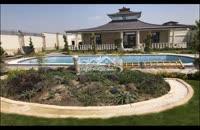 فروش 1800 متر باغ ویلا در ملارد