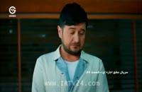 قسمت146 سریال عشق اجاره ای دوبله فارسی