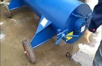 ساخت آبگیر لوله ای