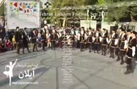 رقص آیینی و زیبای توولاما آذربایجان