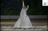 آموزش قارمون( گارمون)، ناغارا(ناقارا), آواز و رقص آذربايجاني( رقص آذری) در تهران و اورميه701
