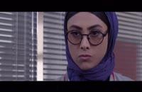 دانلود سریال عالیجناب قسمت 3 | قسمت سوم